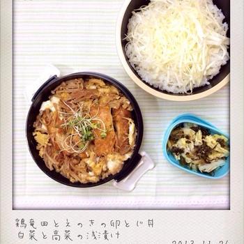 鶏竜田とえのきの卵とじ丼のおべんと。