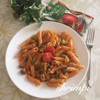 トマトソースで簡単♡トマトと大豆のペンネ