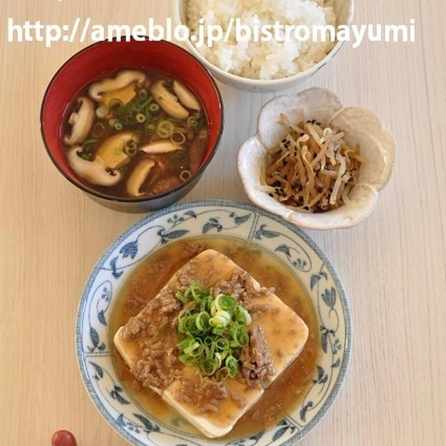 どどーんと豆腐1丁!豆腐のそぼろあんかけおうちごはんと、あゆちゃんのイビキ。