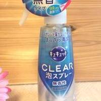 キュキュットCLEAR泡スプレー<無香性> 危険な刃物やベタベタ油汚れの下洗いにもとっても便利でした!