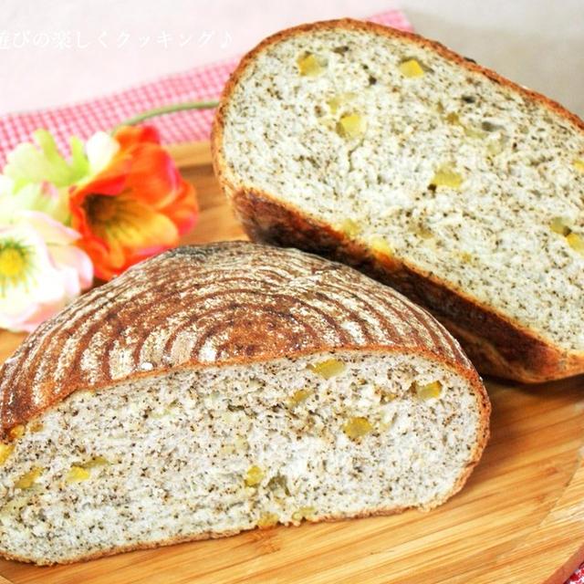 パンの袋止めの名前知ってましたかぁ!?オレンジピールと紅茶のカンパーニュ