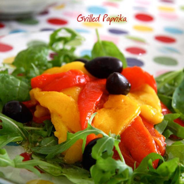 フルーツみたいなパプリカサラダ