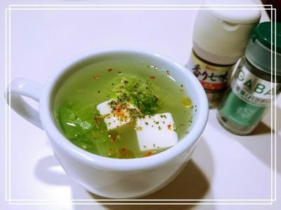 【スパイス大使♥香菜(パクチー):レタスの翠スープ】北海道の回転寿司に行きたいー♪