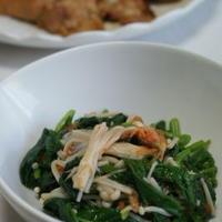 豚肉のしょうが焼きに合う副菜 「モロヘイヤとえのきの梅キムチ和え」