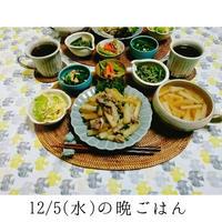 12月5~7日の晩御飯