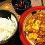 土井先生の麻婆豆腐
