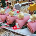 【レシピ】セリアのピックが可愛い!【クリスマス3色ピンチョス】#簡単#オードブル#クリスマス