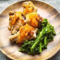 手羽元の塩麹焼き、金柑ジャム添え  &金柑ジャムの作り方