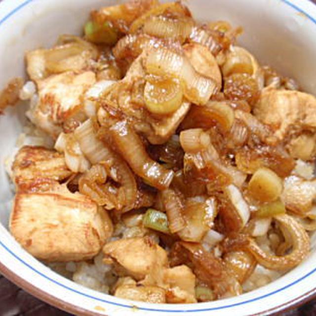 鶏肉と長ねぎのニンニク醤油炒め丼(レシピ付)