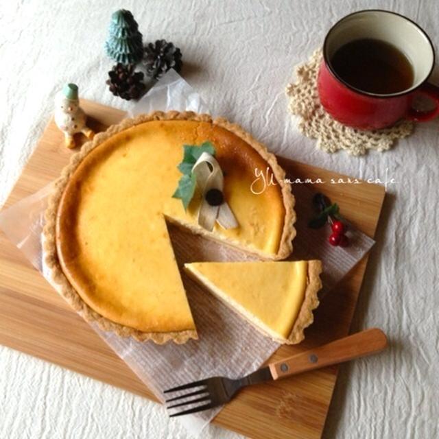 自慢のベイクドチーズタルト♡〜大好きな チーズケーキ〜子供の頃の懐かしい話〜
