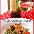 クリスマスに♪トリプルキノコと鶏肉のクリーミーソテー by エリオットゆかりさん