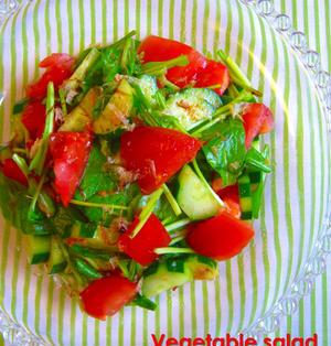 赤と緑のごま塩サラダ☆おかか風味