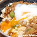 豆腐と納豆の丼  | 絹豆腐・もめん豆腐の料理レシピ