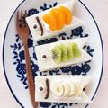 こどもの日に♪ 簡単♪ 鯉のぼりフルーツサンド。 by musashiさん