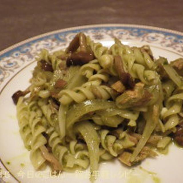 新たまねぎとツナのグリーンマカロニサラダ