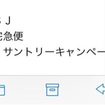 初めてのUSJ〜★