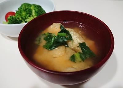 【Recipe】ブロッコリーの葉と油揚げのお味噌汁