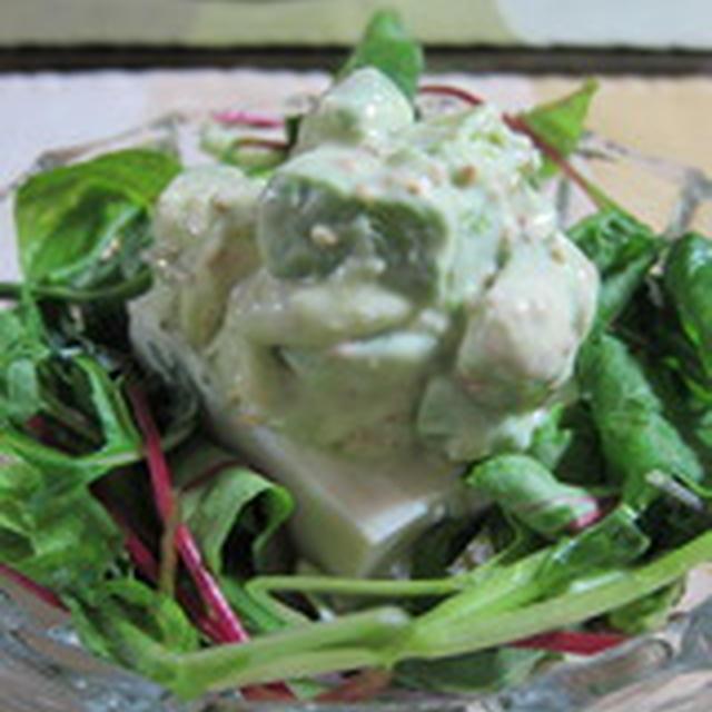 「アボガドと豆腐のサラダ」
