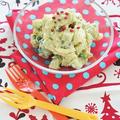 アボカドのクリスマスサラダ