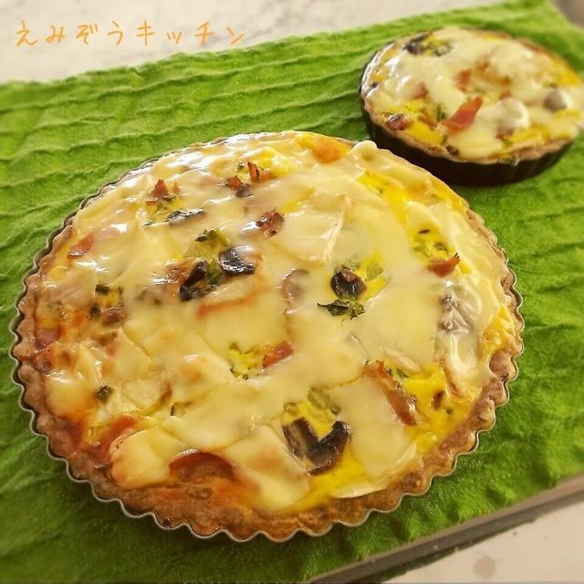 ○蕪とマッシュルームの雑穀キッシュ 明治 かおり濃厚パルメザンチーズブレンドで
