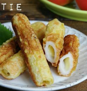 【おつまみに!】☆簡単☆チーズちくわのカレー天ぷら