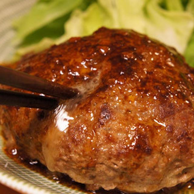 肉汁あふれ出すシンプルなハンバーグの作り方