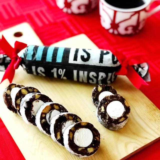 ほんのりラム風味♪『まん丸マシュマロのチョコレートサラミ』