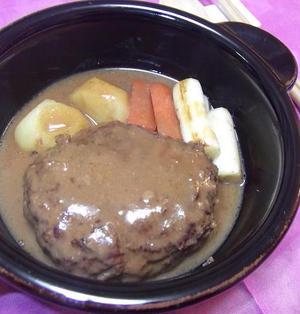 味噌煮込みハンバーグ