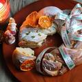 オレンジピール香るリース型【シュトーレン】~ねじるだけの成形方法で