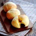 ★材料3つ★ホットケーキミックスdeチーズパン★【#簡単#時短#朝食#富澤商店】