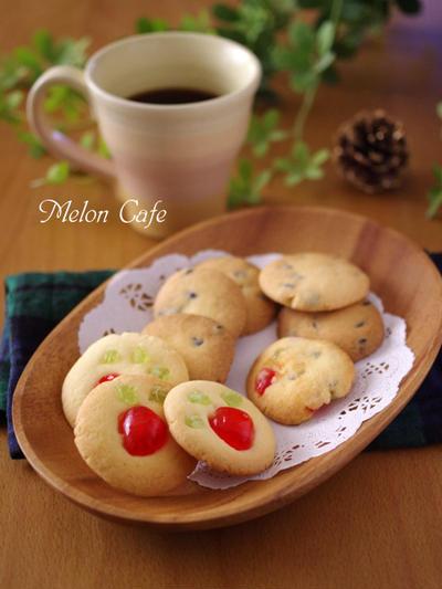 【レシピ】万能クッキー生地でいろいろ簡単♪クリスマスのクッキー