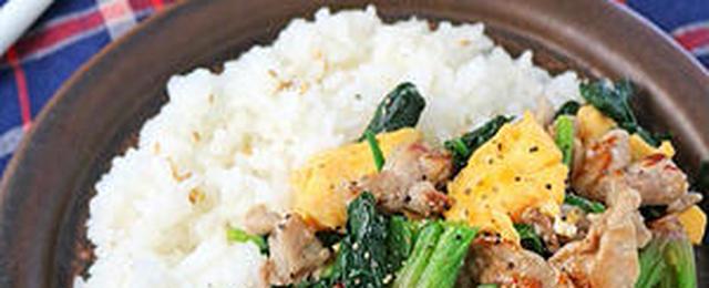 スタミナ満点!「豚肉とほうれん草」の炒め物バリエ