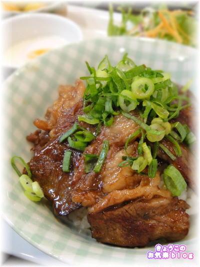 カフェ風★てりやきビーフ丼プレート(レシピ)