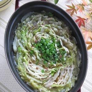 野菜たっぷりで温まる♪やっぱり美味しい「豚バラ鍋」