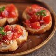 ワインに合う1分おつまみ②トマトの即席ブルスケッタ