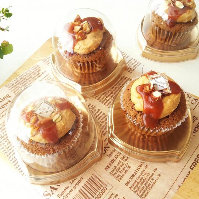 キャラメルクリーム&キャラメルナッツのコーヒーカップケーキ