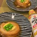 旬の食材と車麩でほっこり味の煮物・・おやつは自作お皿にのせてたい焼きでした♪♪