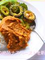 モロッコ料理ザアルークにインド流スパイス使いで、夏の絶品なすペースト♪
