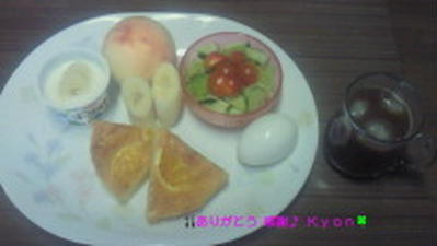Good-morning Kyonの手作りオレンジケーキ~編じゃよ♪