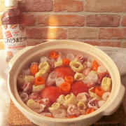 冷凍トマトとクルクル野菜のこれうまつゆ鍋