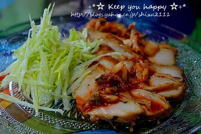 +*醬油麹のしっとり鶏胸肉 韓国農協キムチソース+*投稿賞