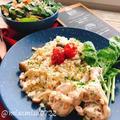 kitoisix トリュフオイル香る野菜のリゾットとカリカリベーコンリーフサラダ