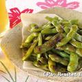 フライパンで美味しい焼き枝豆の作り方 (動画レシピ) by オチケロンさん