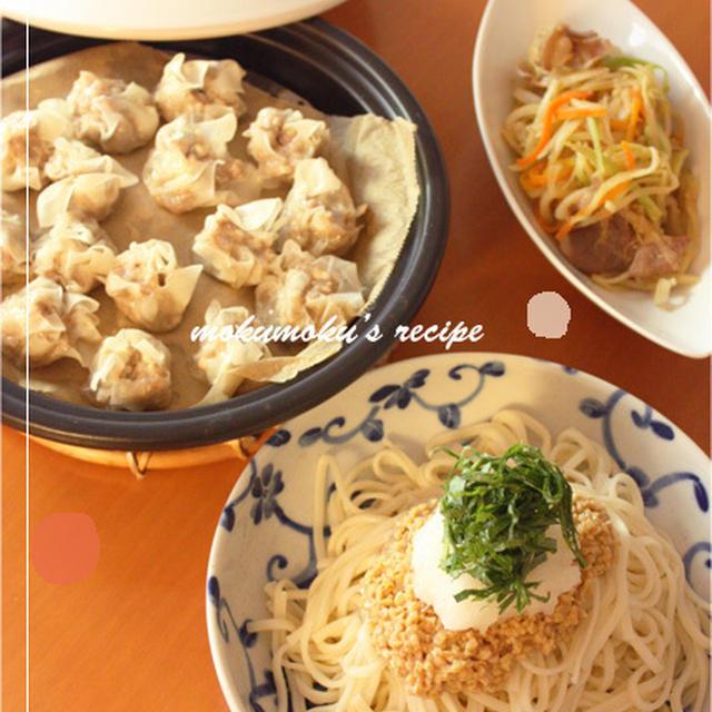 【6月10日晩ご飯*しゅうまい/みそバタキンピラ/納豆おろしうどん】