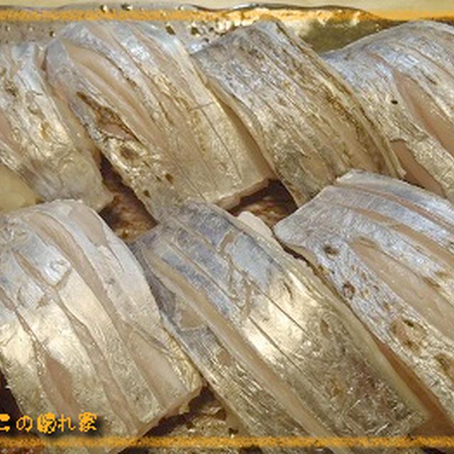 【釣り魚料理:太刀魚】タチウオの炙り鮨&ショウサイフグの握り