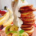 【低糖質】バナナプロテインパンケーキ(動画レシピ)/Banana and Protein Pancakes.