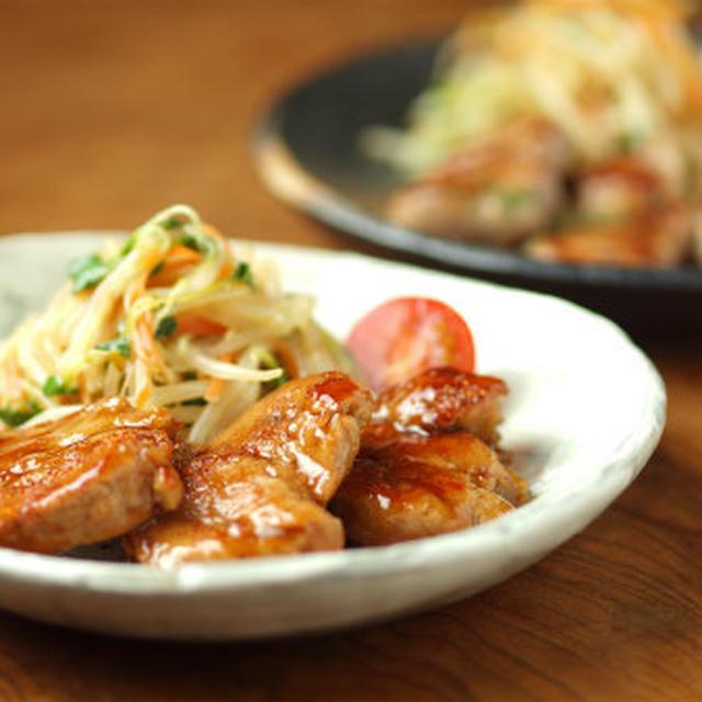 豚ヒレ肉の柔らか照り焼き、塩焼き