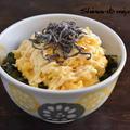【サク飯レシピ】即席どんぶり「塩コンマヨたま丼」~マイナビニュースに掲載