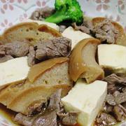 牛肉と車麩の甘辛煮<うま味ジュワー♪>