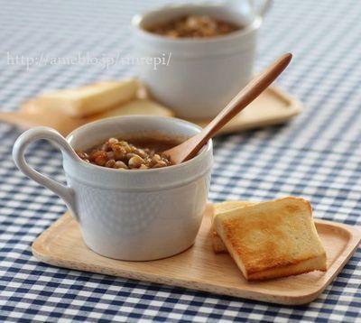 レンズ豆と野菜の食べるトマトスープ